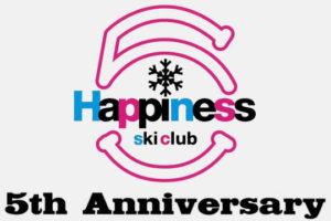 Happiness ski club 5th anniversary logo